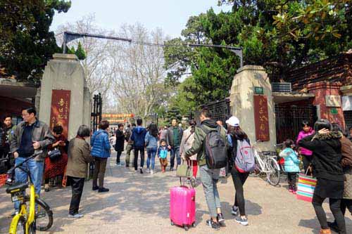 魯迅公園内には魯迅記念館があります