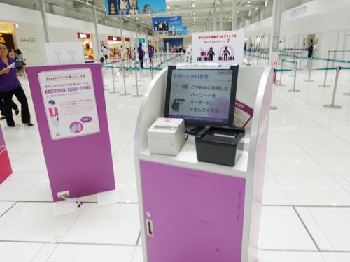 関西国際空港-3
