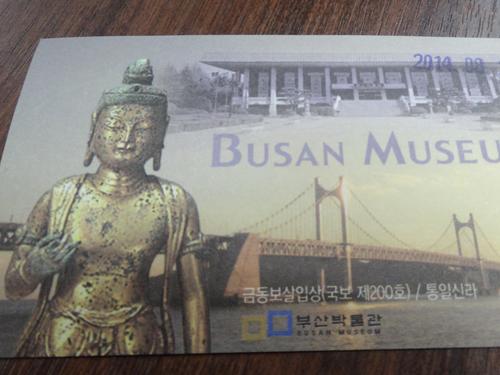 釜山博物館-3