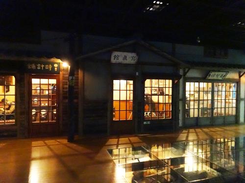釜山博物館-9