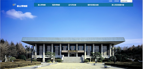 釜山博物館