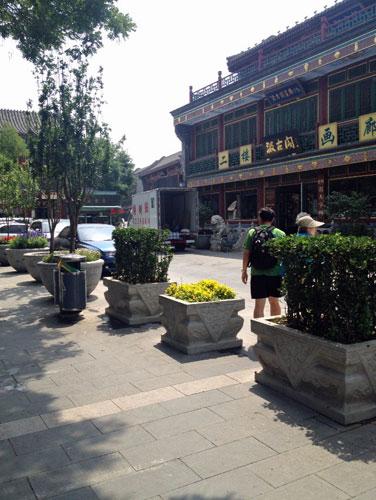 zhajiangmian-qianmen-3