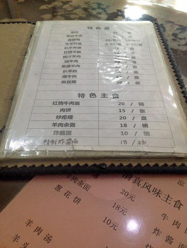 zhajiangmian-qianmen-8