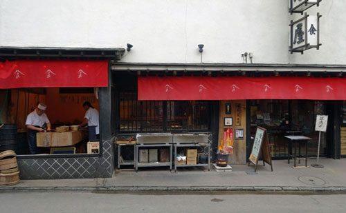 成田山表参道ウナギ専門店「駿河屋」