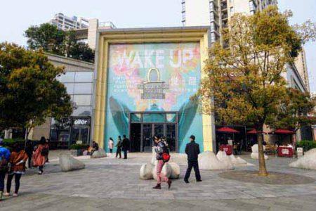 新天地駅前にあるショッピングモール「新天地時尚」