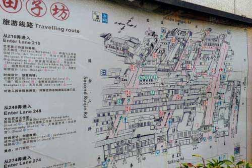 田子坊の旅行案内地図