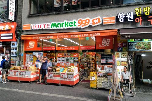 ロッテマーケット999
