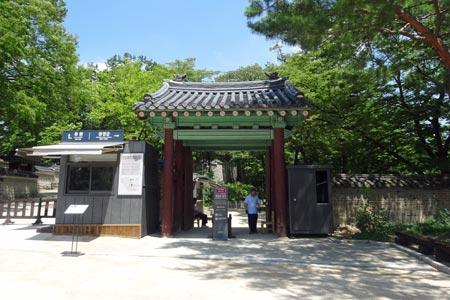 昌徳宮「後苑(秘苑)」入口