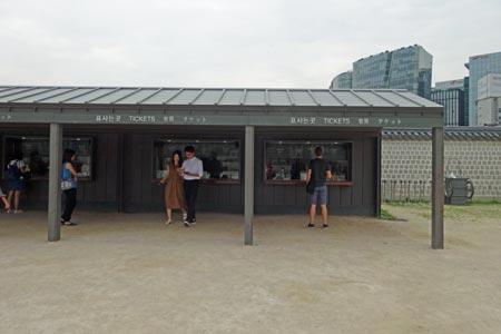 「景福宮」チケット売場