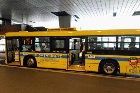 成田空港シャトルバス