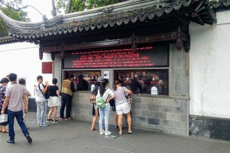 豫園のチケット売場