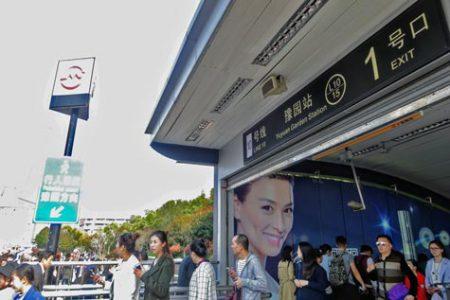 上海地下鉄10号線「豫園駅」