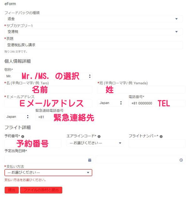 エアアジア(AIR ASIA)予約キャ...