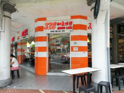 シンガポールのカトンラクサ