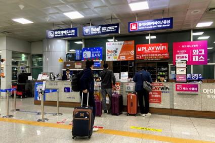 韓国釜山金海国際空港のSIMカウンター