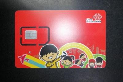 China Unicomの韓国 simカード