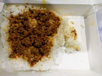 フィリピン料理「ギニリン」