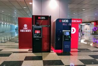 チャンギ空港ATM