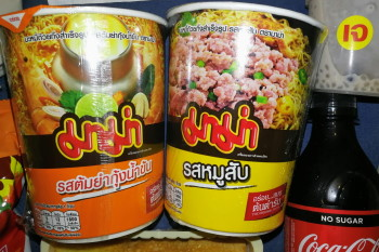 タイのカップヌードル「ママー」」