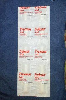 タイの頭痛薬