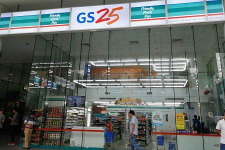 ベトナムのコンビニエンスストアー「GS25」