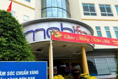 ベトナム・モビフォン(mobifone)
