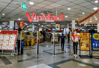 スーパーマーケット「ビンマート(Vinmart)」