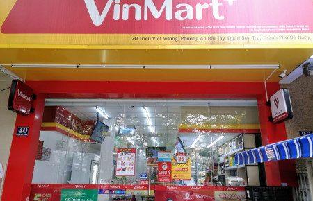 ベトナムのコンビニエンスストアー「Vinmart+」