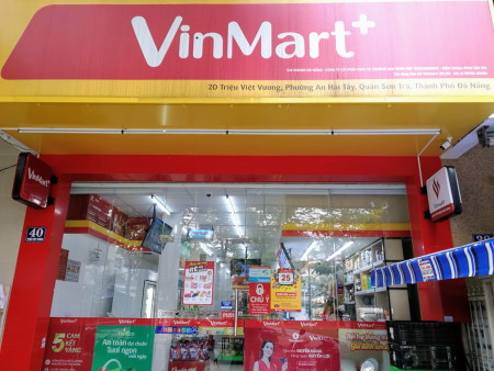 ベトナム最大手のコンビニエンスストアー「Vinmart+」