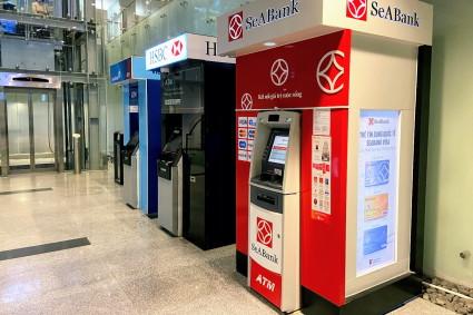 ダナン空港ATM