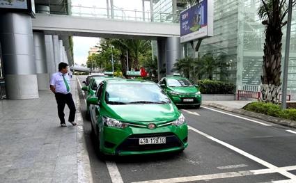 ダナン空港タクシー