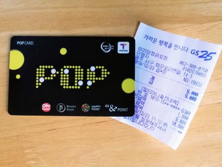 韓国の交通カード「Tmoneyカード」