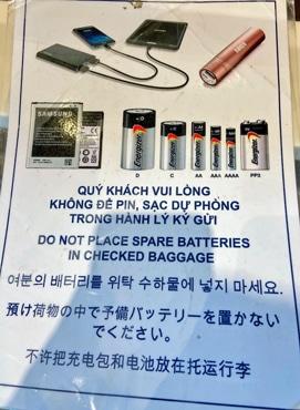 バッテリー持ち込みに関する注意